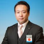 2017年度 業種別部会連絡会議 議長 穐山千寿弥(加須)